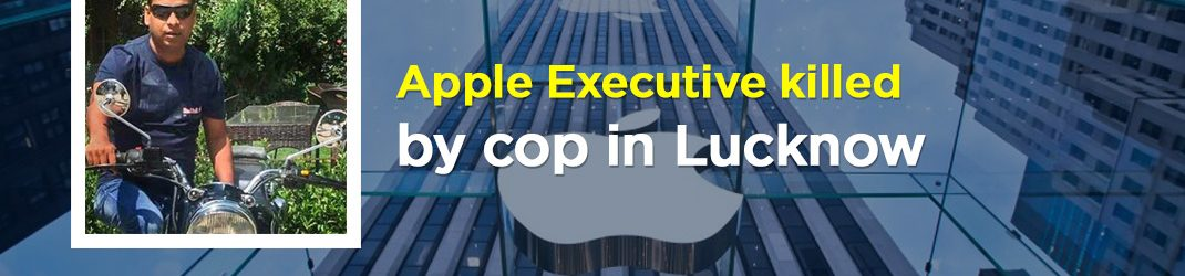Apple Executive killed by cop in Lucknow