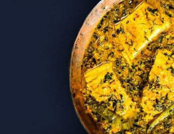 Methi Machi Recipe