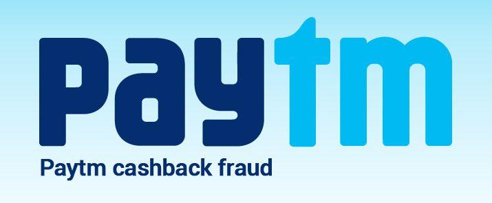 Paytm cashback fraud